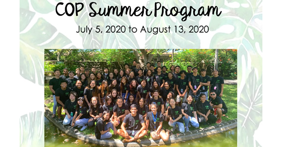 College Opportunities Program 2020 Application