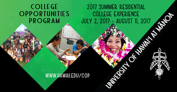 The College Opportunities Program 2017 Online Application is now available! Visit COP to learn more.